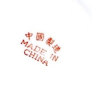 Made-in- China